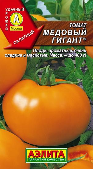 Томат Медовый гигант