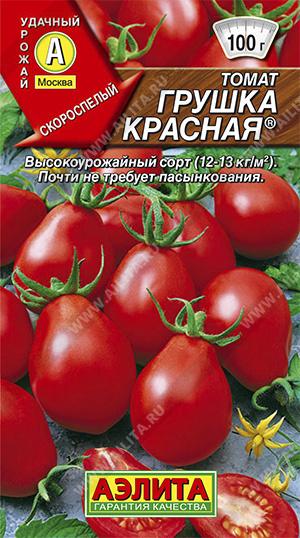 Томат Грушка красная