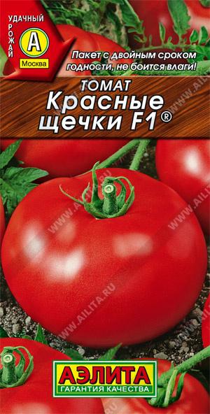 Томат Красные щечки F1
