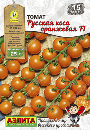 Томат Русская коса оранжевая F1