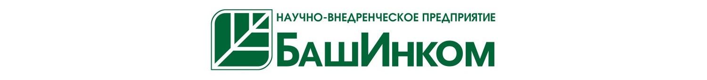 НВП БашИнком