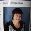 OlgaShapovalova