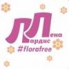 Florafree