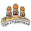 TriStroitelya