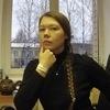 PolinaGotlib