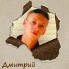DmitryBlueeyesFreeman